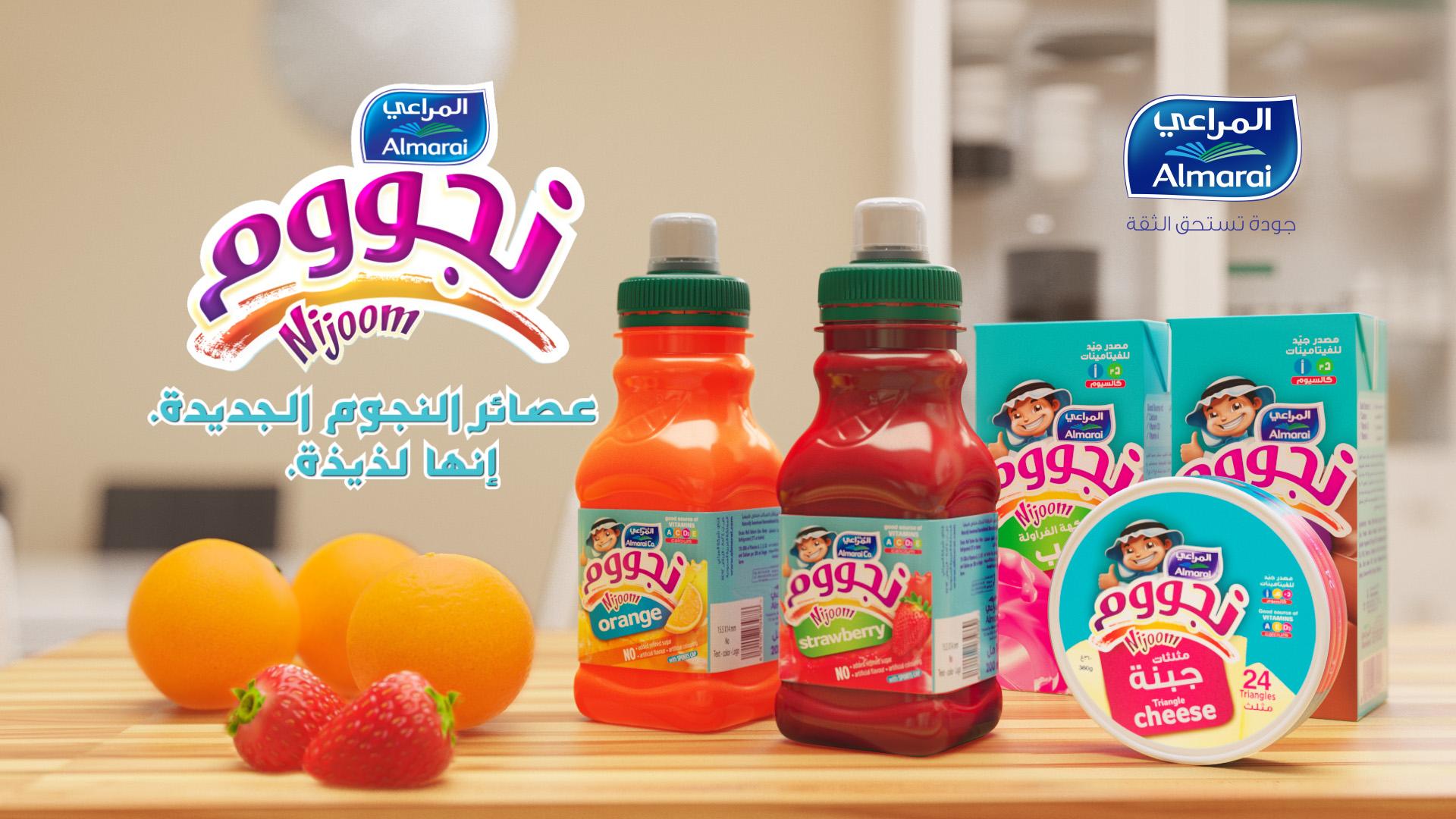 almarai_nijoom_image06