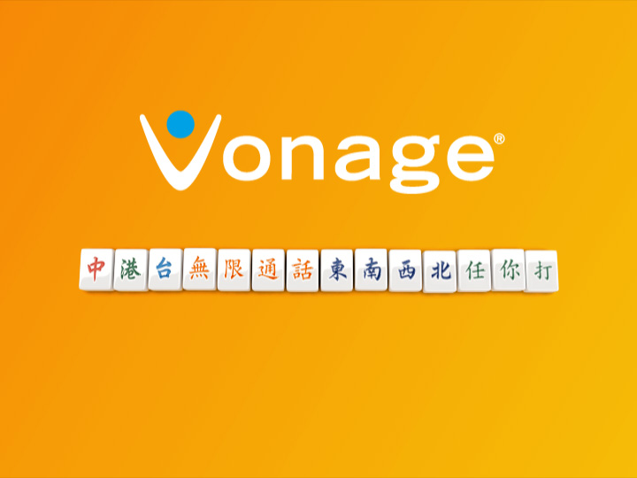vonage_mahjong_image05