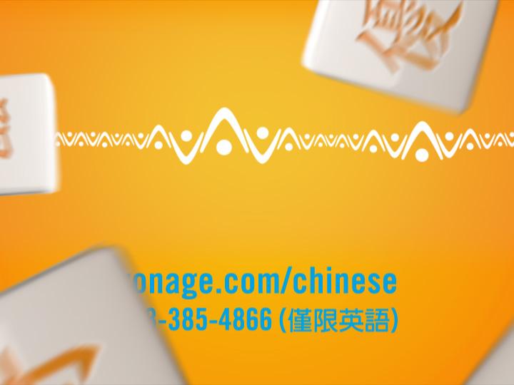 vonage_mahjong_image06